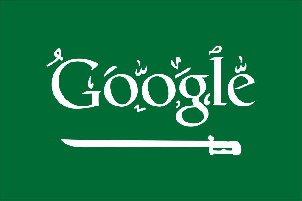 Google, powered by Pan-Arabian oil.